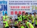 IMG-20141207-WA0024